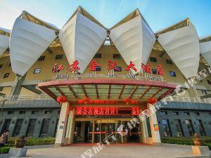 江蘇金沃大酒店