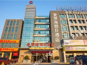台州愛琴海假日酒店