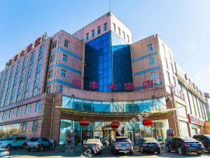 唐山鑫豐大酒店