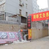 青島豐泰旅館