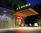 廣州大信國際酒店