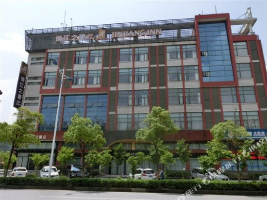 Jinjiang Inn Select (Shanghai Fengxian Powerlong Plaza Yunhe North Road)