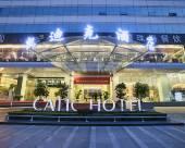 珠海凱迪克酒店