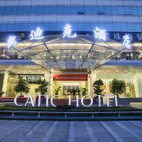 珠海凱迪克酒店酒店預訂