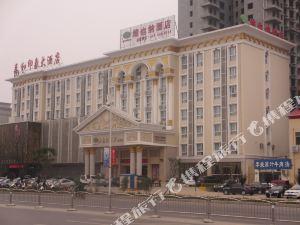 維也納酒店(南陽人民路店)