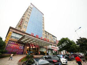 荊門月新大酒店