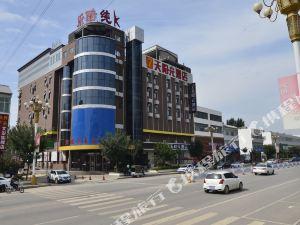 文安7天陽光酒店