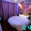 鶴峰俊麗個性賓館
