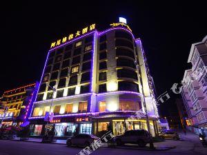 夏河阿尼格拉大酒店