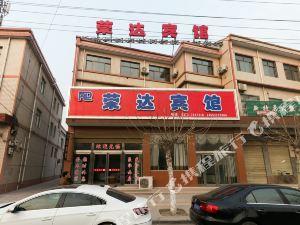 延津榮達賓館