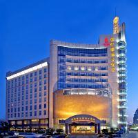 常州錦江國際大酒店酒店預訂