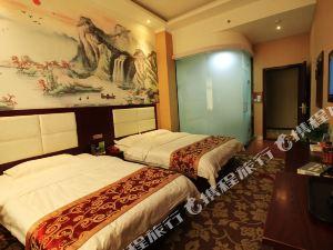 鄧州半島藍山雅緻酒店