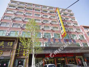 鹿邑至尊商務酒店