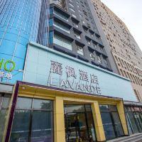 麗楓酒店(北京通州果園店)酒店預訂