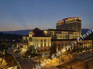 湄潭聖地皇家金煦酒店