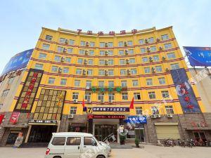 7天連鎖酒店(林州龍騰店)