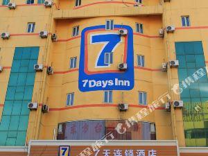7天連鎖酒店(萊陽長途汽車站店)