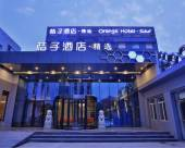 桔子酒店·精選(北京學院路店)
