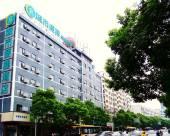 城市便捷酒店(衡陽商業步行街店)