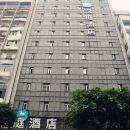 漢庭酒店(宜賓中山街店)