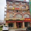崇左山水時尚酒店