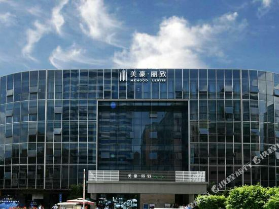 美豪麗致酒店(廣州五羊新城店)