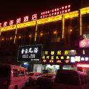 尚客優連鎖酒店(上海葉榭葉新公路店)(原雙蘭賓館)