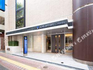 MYSTAYS 五反田酒店(HOTEL MYSTAYS Gotanda)