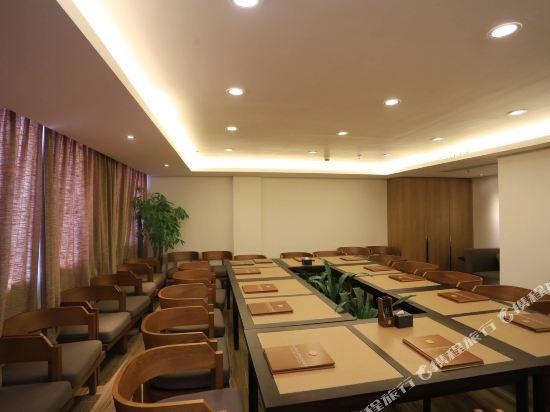 天和酒店(深圳機場T3航站樓店)(Tianhe Hotel (Shenzhen Airport Terminal 3))會議室
