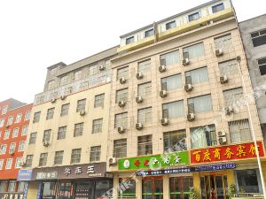 河津百度商務賓館
