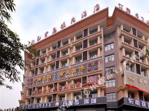賀州巴厘島假日酒店