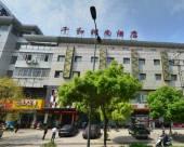 安慶千和時尚酒店