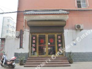 汝州王府井賓館