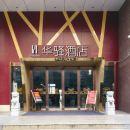 華驛酒店(蕪湖方特東方神話店)