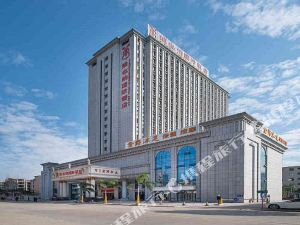 維也納國際酒店(佛山泌衝店)(Vienna International Hotel (Foshan Bichong))