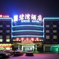 碧灣大酒店(珠海橫琴長隆華髮商都店)酒店預訂
