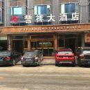 邵陽隆回譽祥大酒店
