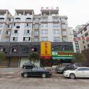 湘潭麒麟公寓