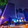 希岸酒店(重慶觀音橋步行街地鐵站店)