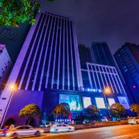 希岸酒店(重慶觀音橋中心店)酒店預訂