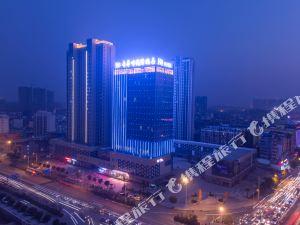 康萊博國際酒店(贛州萬象店)