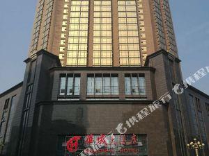 耒陽華成大酒店(原華天大酒店)