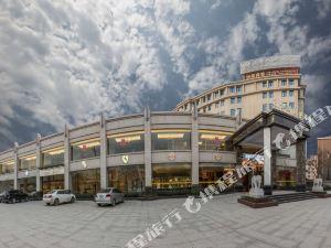 上饒京都新世界酒店