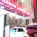 河內德拉貢機場酒店(Dragon Airport Hotel Hanoi)