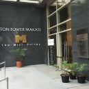 馬尼拉迷你套房酒店-馬卡迪裕景商業大廈