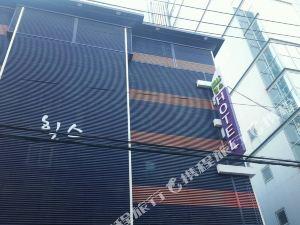 首爾山汽車旅館(Hills Motel Seoul)