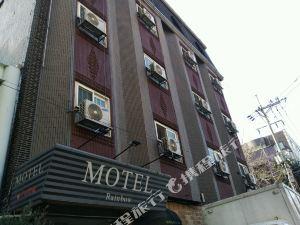 首爾彩虹汽車旅館(Rainbow Motel Seoul)