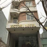 維克多峴港酒店酒店預訂