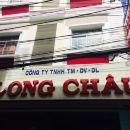 龍洲大酒店(Long Chau Hotel)