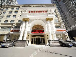 維也納國際酒店(丹東江景之都店)